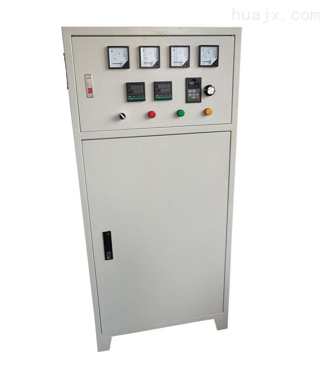 200KW-500KW电磁加热器柜机