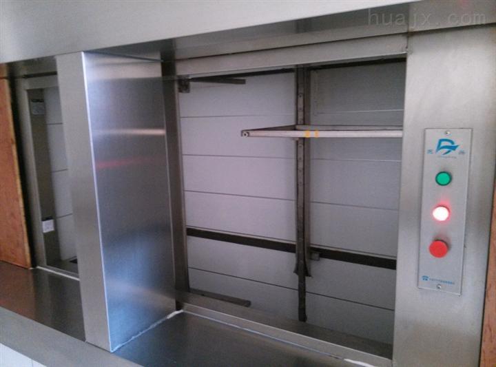 山东威海传菜机,杂货电梯,升降台