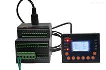 安科瑞智能电机保护器 漏电保护