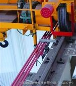 HXPnR-H-250/400行车安全滑触线