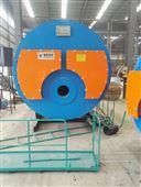 百阳丰WNS0.5-1.0-Q燃气蒸汽锅炉
