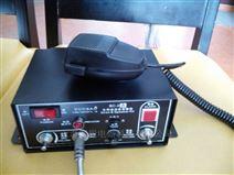 BC-2F多用途设备警示器