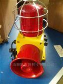 AL001声光电子蜂鸣器