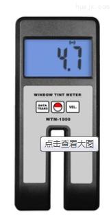 透光率仪 WTM-1000