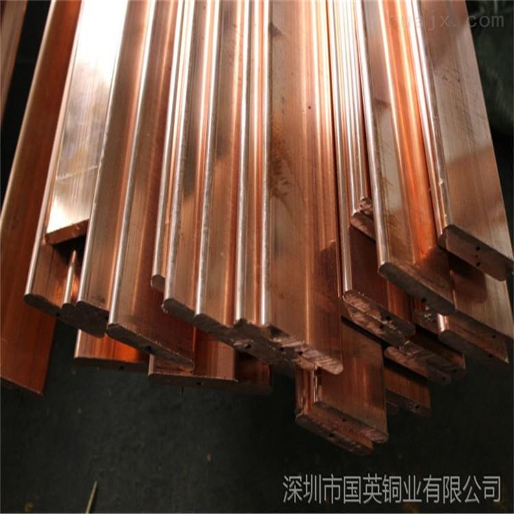 广东t8紫铜排,t4耐腐蚀铜排/t3抗氧化铜排