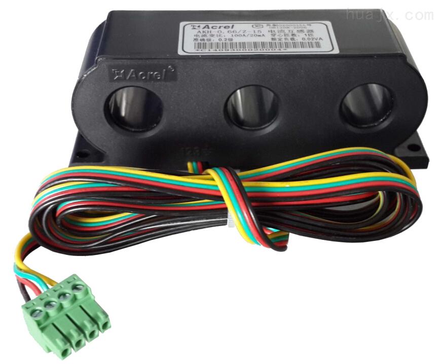 安科瑞AKH-0.66-Z-3*∮20三合一电流互感器
