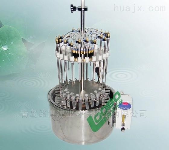 LB-W-24水浴氮吹仪在山东科学研究院的使用