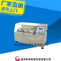 YG023A型耐折伸缩试验机