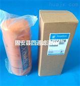 精品唐纳森P164378液压油滤芯