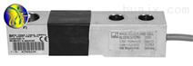BLCB1称重传感器