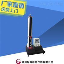 塑料排水带芯带压屈强度测试仪