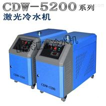 激光设备专用冷水机 济南激光冷冻机
