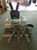 ZW20-12FG/630厂家直供