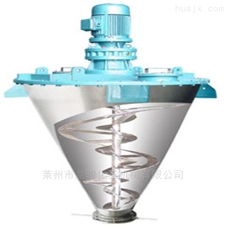 立式螺带式锥形混合机