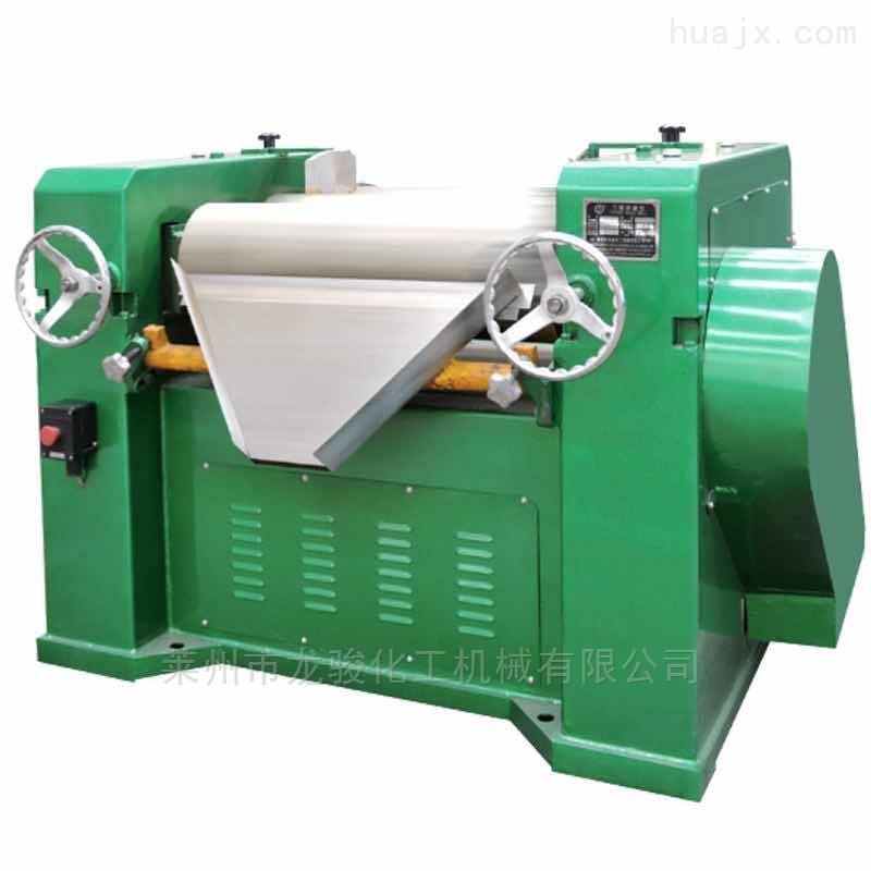 电加热三辊研磨机