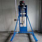 高剪切移动式乳化机