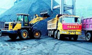 暴雪影响冬煤运输 煤价看涨情绪高涨