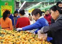 2018年1-2月份社会消费品零售总额增长9.7%