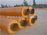 聚氨酯无缝聚乙烯外护保温管生产厂家