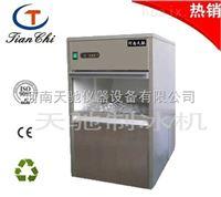 苏州实验室制冰机