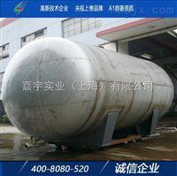江苏嘉宇生产立式卧式钢制压力容器储气罐