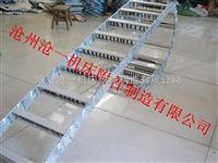 耐压型穿线钢铝拖链