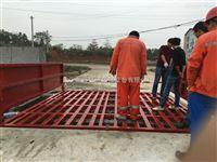 阳曲工程自动冲洗设备工地洗轮机