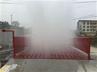 赤壁工程自动冲洗设备工地洗轮机