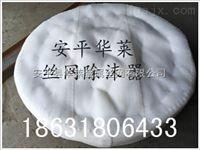 PTFE聚四氟乙烯丝网除沫器