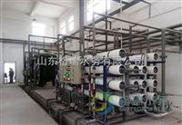 福建去离子水设备生产厂家
