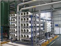 潍坊食品行业净水设备生产厂家