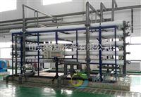 青海电子工业超纯水设备生产厂家