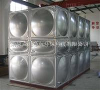 南京百汇净源厂家直销不锈钢方形水箱