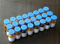 6873-9-2,表小檗碱,标准品