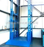工厂升降机 送货货梯 液压升降平台