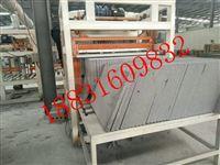 匀质保温板设备-水泥发泡机