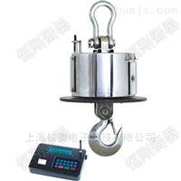 防磁吊环秤,无线传输吊车电子磅
