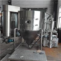 化工液体烘干喷雾干燥机