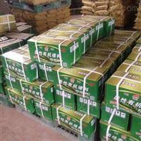 优质型防火泥生产厂家