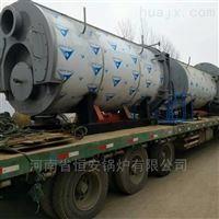 洛阳0.3吨燃气热水锅炉