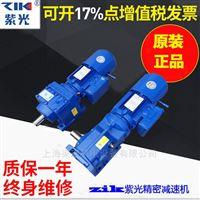 紫光MS90S-4铝壳三相异步电机