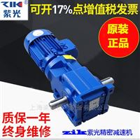 ZIK中研清华紫光MS6324三相异步电动机