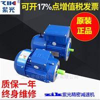 厂家MS100L-4紫光三相异步电机直销