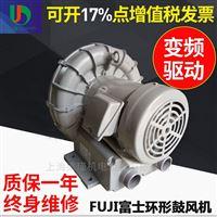 台湾富士VFZ101A-4Z低噪音风机