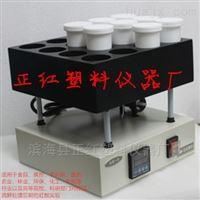 GS赶酸电热板配套消解罐内杯湿法消解价格