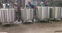 机械搅拌 低温 石油 浓配液罐 灭菌
