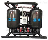 嘉宇压缩热再生吸附式干燥机