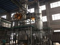 氟硅酸铵新型烘干机