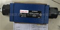 4WMU10T-L3X上海立新滚轮换向阀
