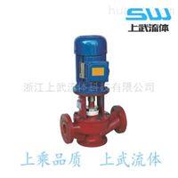 SL型稀土皮革化工泵 腐蚀介质输送泵离心泵